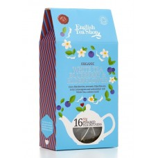 English Tea Shop - Ceai BIO White Tea, Blueberry & Elderflower, Cathedral - 32g / produs in Sri Lanka