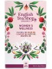 English Tea Shop - Ceai BIO - ayurvedic/wellness - Women's Wellness - mix de 5 sortimente de ceai 30g - plicuri / produs in Sri Lanka
