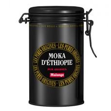 MALONGO - Cafea Moka d'Etiopie - 250g / produs in Franta