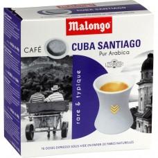 MALONGO - Cafea pastile Cuba - pentru aparatele Oh Malongo si Rombouts - 16 pastile  / produs in Franta